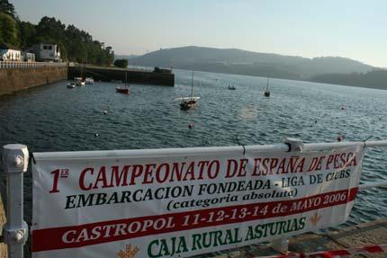 Cartel anunciador del I Campeonato de España de Pesca -Liga de Clubs desde Embarcación Fondeada.